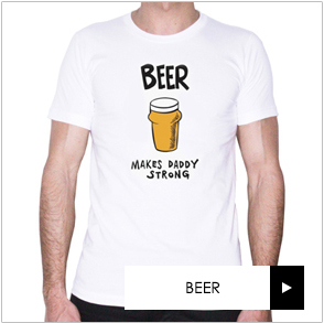 giftguide_fathersdaybeer